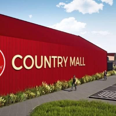 country-mall-1.JPG